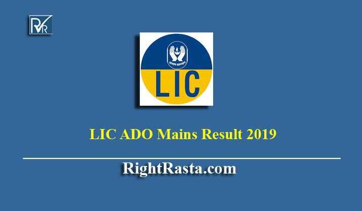 LIC ADO Mains Result