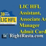 LIC HFL Assistant, Associate Assistant, Manager Admit Card 2019