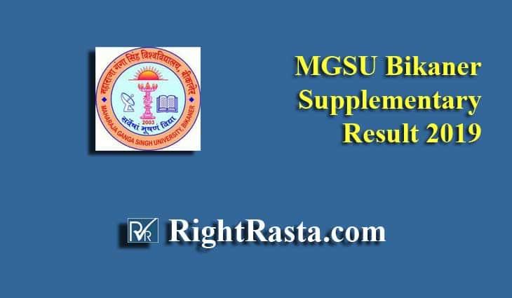 MGSU Bikaner Supplementary Result 2019