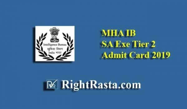 MHA IB Tier 2 Admit Card 2019 Released for Security