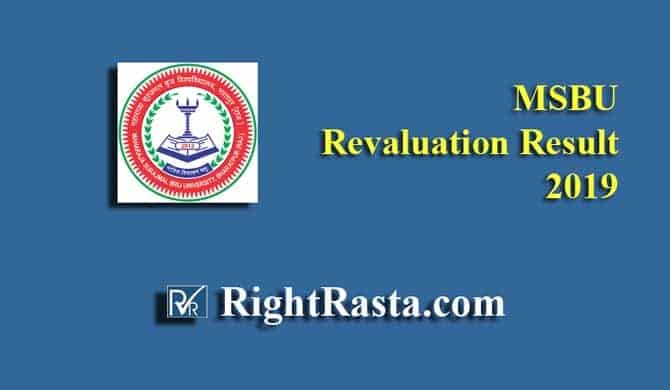 MSBU Brij University Revaluation Result 2019