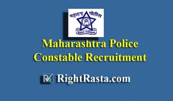 Maharashtra Police Constable Recruitment