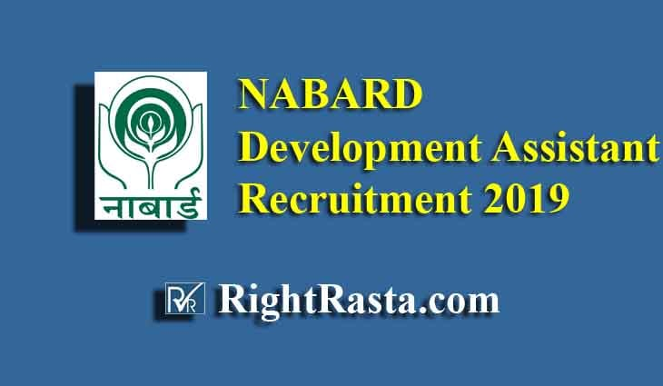 NABARD Development Assistant Recruitment 2019