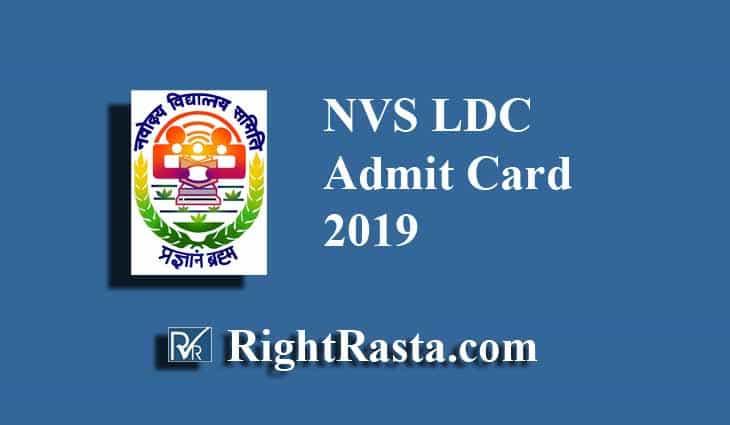 NVS LDC Admit Card