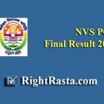 NVS PGT Final Result 2019