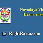 NVS Exam Answer Key 2019 For PGT, TGT, Legal Assistant, Female Staff Nurse, Catering Assistant, LDC