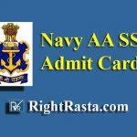 Navy AA SSR Admit Card 2020