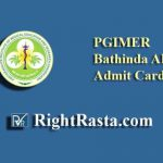 PGIMER Bathinda AIIMS Admit Card 2019 (Accounts Officer, Technical Assistant/ Technician, Store Keeper, LDC, Stenographer, and Library Attendant Grade II)