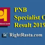 PNB Specialist Officer Result 2019