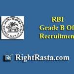 RBI Grade B Officer Recruitment 2019
