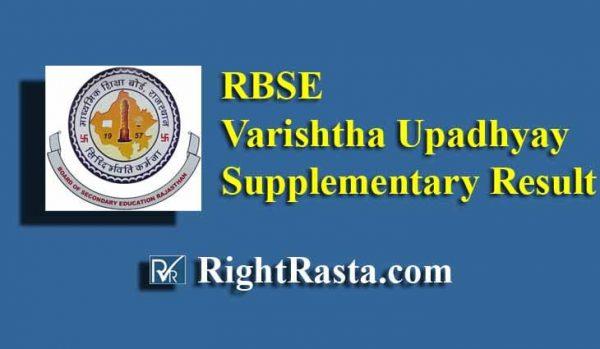 RBSE Varishtha Upadhyay Supplementary Result 2019