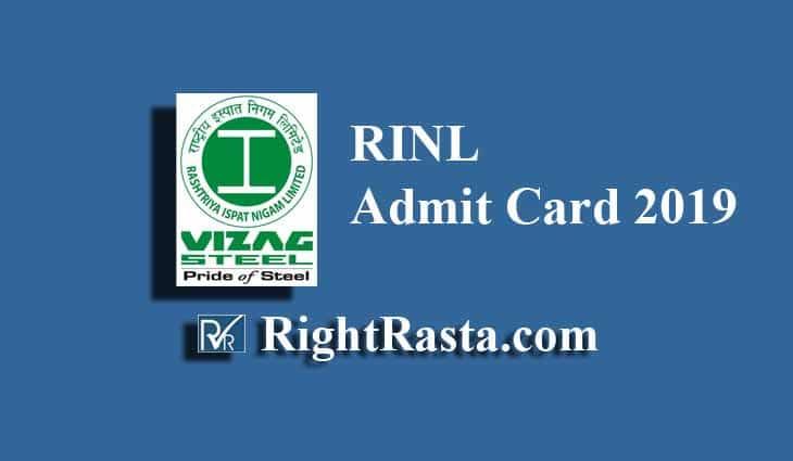 RINL Admit Card 2019
