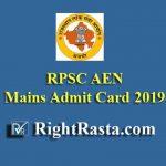 RPSC AEN Mains Admit Card 2019 | Exam Center Change Notice