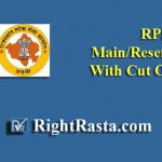 RPSC HM Main, Reserve List with Cut Off 2018