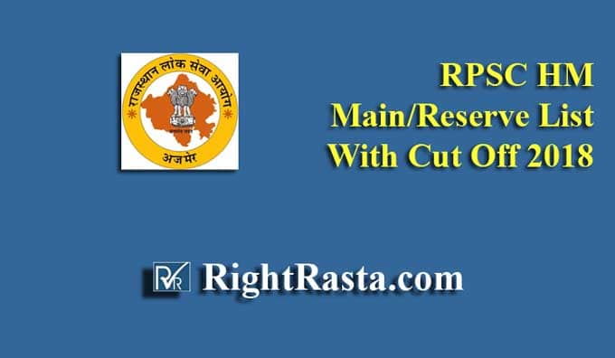 RPSC HM Main Reserve List with Cut Off 2018