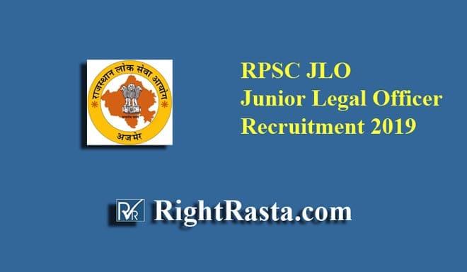 RPSC JLO Junior Legal Officer Recruitment 2019