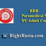 RRB Paramedical Staff DV Admit Card 2019