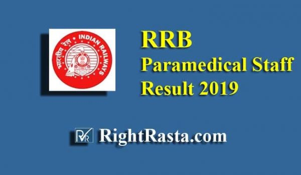 RRB Paramedical Staff Result 2019