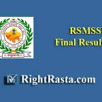 RSMSSB PTI Final Result (Appointment/Joining List) 2019