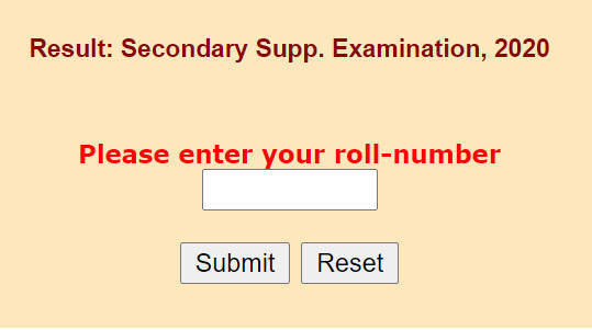 Rajasthan Board Supplementary Result 2020