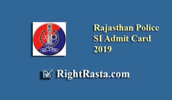 Rajasthan Police SI PET Admit Card
