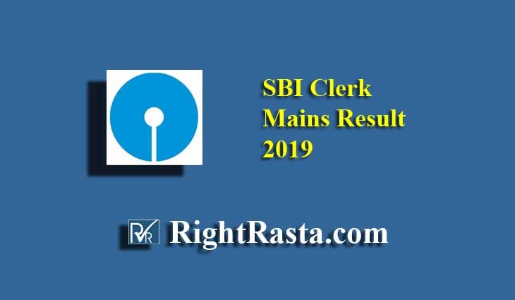 SBI Clerk Mains Result
