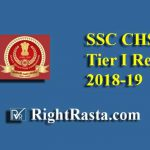 SSC CHSL Tier 1 Result 2018 (Marks, Final Answer Key)
