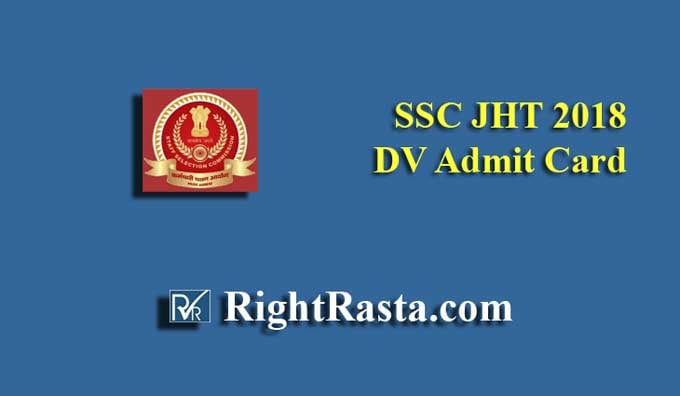 SSC JHT 2018 DV Admit Card