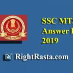 SSC MTS Answer Key 2019   Question Paper I PDF, Response Sheet, Objections