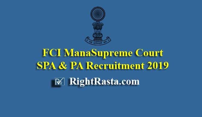 Supreme Court SPA & PA Recruitment 2019