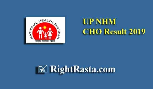 UP NHM CHO Result 2019