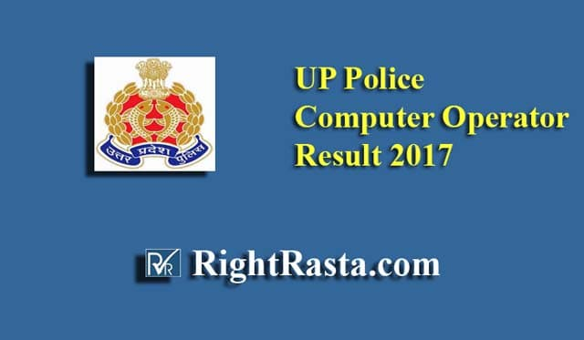 UP Police Computer Operator Result 2017