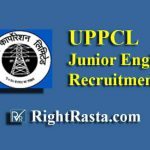 UPPCL Junior Engineer Civil Recruitment 2019