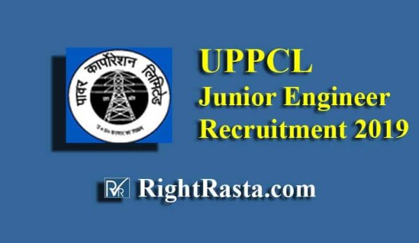 UPPCL Junior Engineer Recruitment 2019