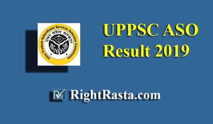 UPPSC ASO Exam Result 2019