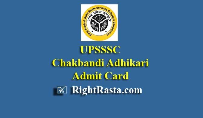 UPSSSC Assistant Chakbandi Adhikari Admit Card 2019