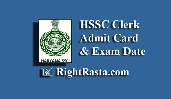haryana hssc clerk admit card