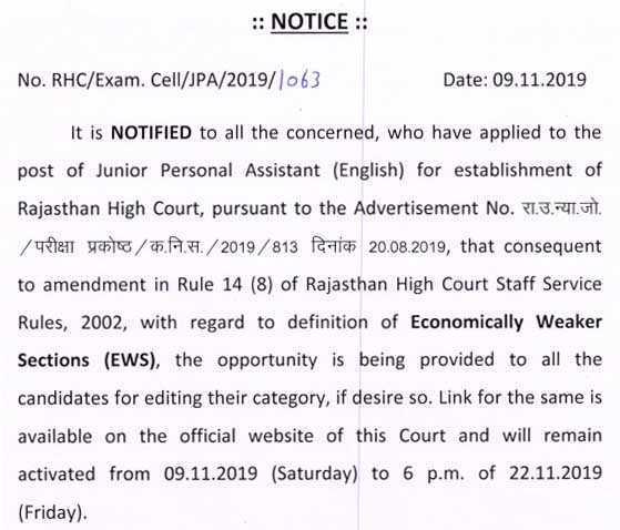 jpa edit notice