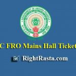 APPSC FRO Mains Hall Ticket 2019