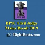 BPSC Civil Judge Mains Result 2019