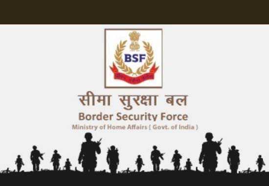 BSF CT Constable Exam Results