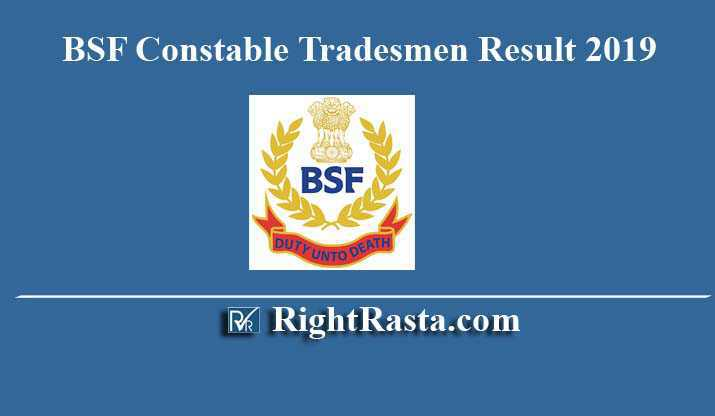 BSF Constable Tradesmen Result