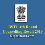BSTC 4th Round Counselling Result - Reporting Date Extended