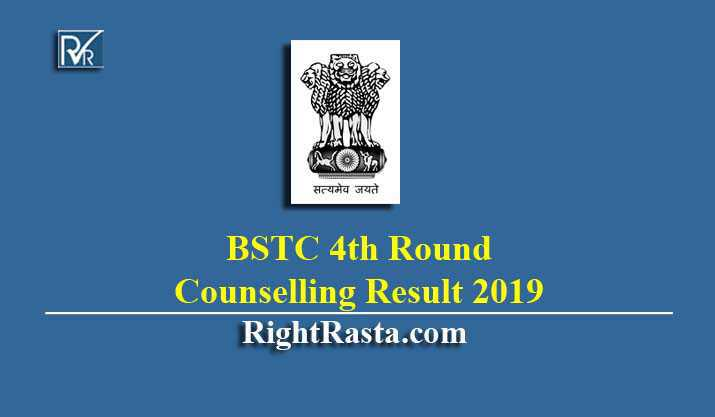 BSTC 4th Round Counselling Result