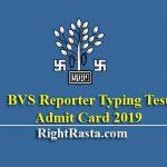 BVS Reporter Typing Test Admit Card 2019