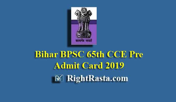 Bihar BPSC 65th CCE Pre Admit Card 2019 download