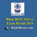 Bihar BSSC Driver Result 2019