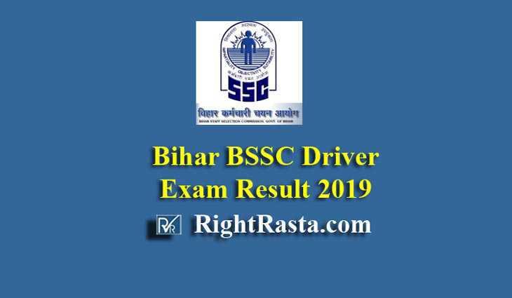 Bihar BSSC Driver Result