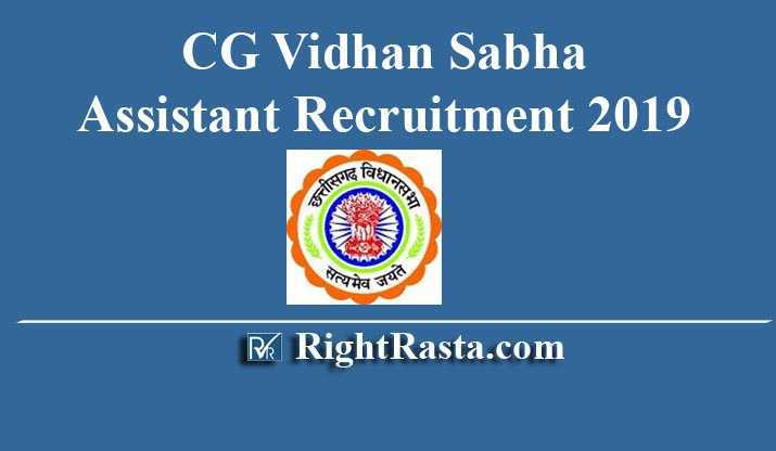 CG Vidhan Sabha Assistant Recruitment