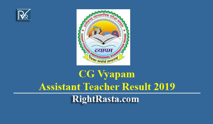 CG Vyapam Assistant Teacher Result